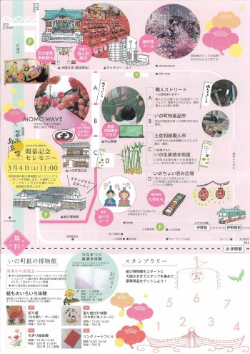 spn4220tsushin-jp_20170204_170942_0001